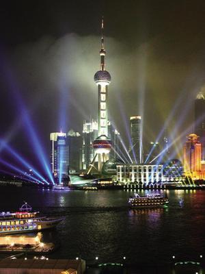 发现新上海