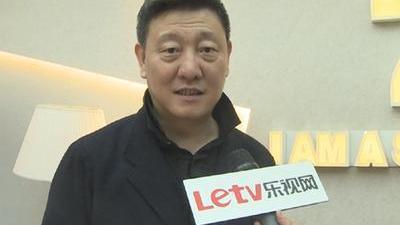 独家专访韩磊:现在灯光不照着都不习惯了