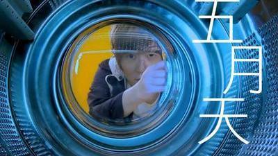 乐视半自动洗衣机电路图