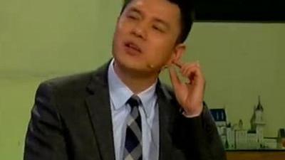 赵普自称无生意头脑 曾倒卖东西