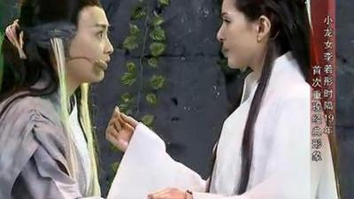 小龙女李若彤19年容颜未变 高凌风之子助阵洛伊泪洒现场