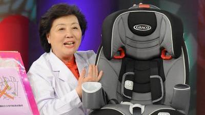 辟谣开车常识性错误 安全座椅安全锤如何用