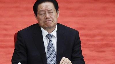 中央决定开除周永康党籍 高压锅炖猪脚主妇失左眼