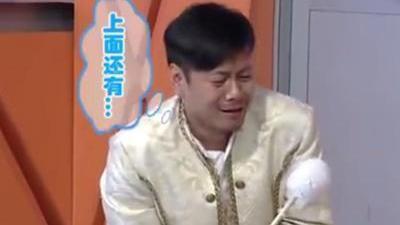 情景舞台剧青蛙王子 变态巫师奇葩哈姆雷特