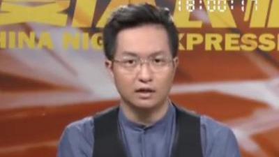 西安黄金周小吃热卖 云南景谷6.6级地震