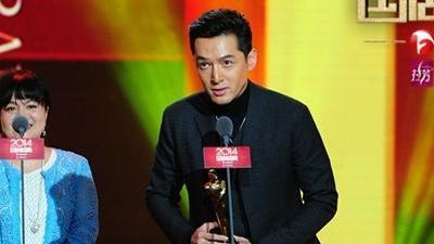 胡歌获最受欢迎演员奖
