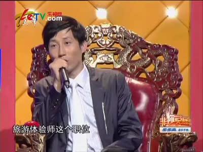 《非你莫属》20110501:刘辰 胡欣 赵小伟应聘成功