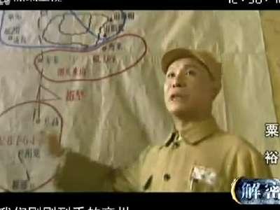 卑贱韩国电影图解