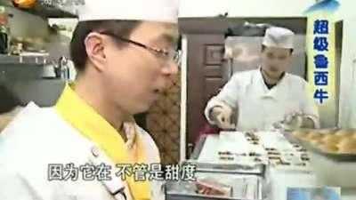 台湾菠萝外销大陆超越日本
