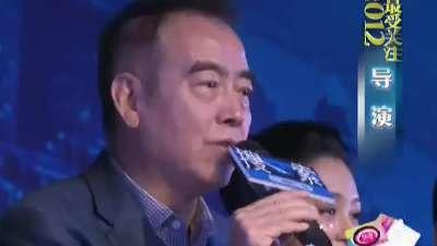 2012最受关注导演