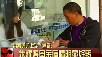 哈尔滨 公交咆哮哥遭乘客投诉