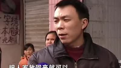 杭州地铁站突发险情