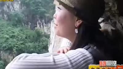 武隆之旅(三)—神奇地缝