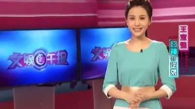 王宝强——「囧神」的逆袭