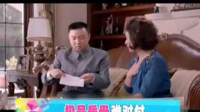 湖南卫视小年夜再现神曲