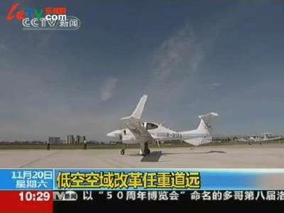 珠海航展:制造商普遍看好中国私人飞机市场