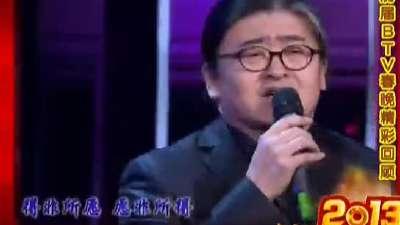 历届BTV春晚精彩回顾
