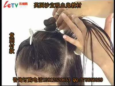 沙宣修剪 沙宣短发