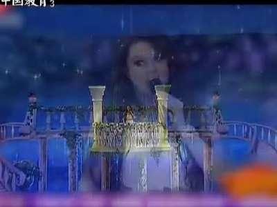 》-2013安徽卫视春晚图片