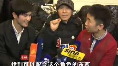 """刘谦退出元宵晚会 """"找力宏""""压力大?"""