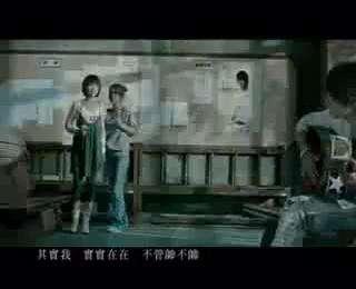林俊杰feat.金莎 单曲:期待爱