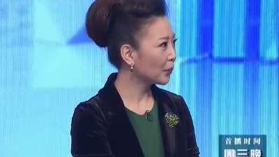 常远 王宁 艾伦—春晚舞台上的青春力量