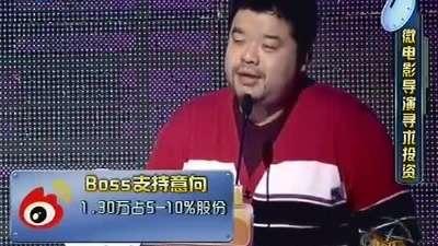 中学生创业获鼓励 微电影导演圆纸片梦