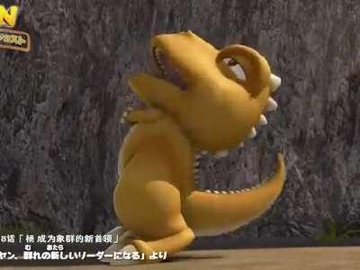 小恐龙阿贡 第22话图片