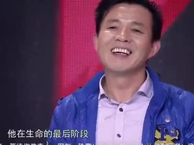 《中国最强音》20130503:花甲老人怒放摇滚青春 闽南版Opera2获众导师赏识
