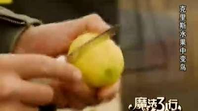大变黄龙溪饼