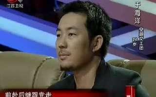 于海洋《红星照我去战斗》-中国红歌会20130714期