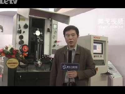 北京安德建奇数字设备有限公司张宝华品