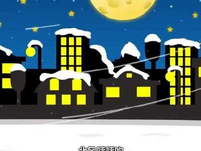 兔小贝儿歌-欢喜圣诞节闽南语