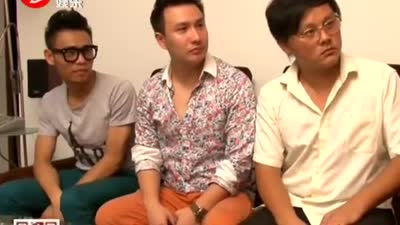 三个男人一台戏 一夜惊喜谁是爹