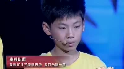 26岁婴儿的主角梦 母亲爱李小龙苦练双截棍