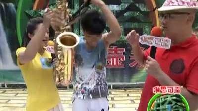 王梁冲关成功