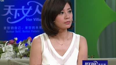 贾静雯暂不考虑新感情 为女儿与前夫和平相处
