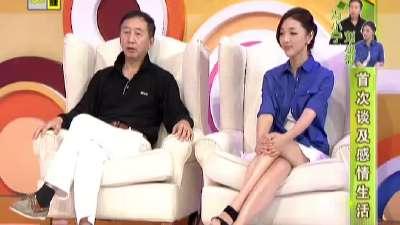 冯小宁遭妻子爆料隐私 大导演的小幸福