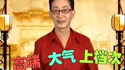 解读新燕子李三