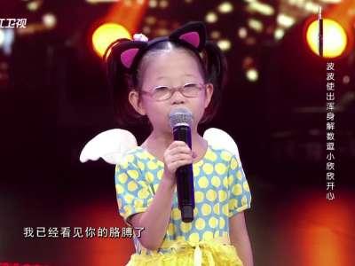 东方维纳斯杨佩获奋斗梦想奖-中国梦想秀第五季梦想盛典