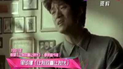 快乐男声巡演上海加唱 内地音乐版权日趋完善