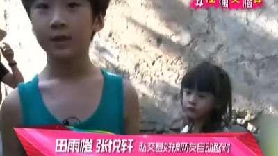 环球微博话题榜#奥特蛋# 曲婉婷专辑听证会