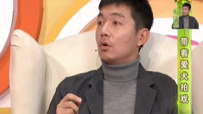"""""""硬汉""""邢佳栋事业新高峰 早年音乐电视首度曝光"""