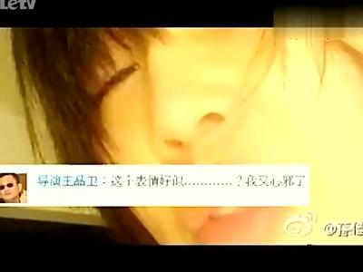 cammi-chunv_陈冠希前女友cammi巨眼咬唇 晒性感床照
