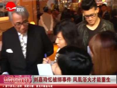 第30届香港电影金像奖颁奖典礼程回顾
