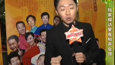李菁不只会说相声 还挑战中国好舌头