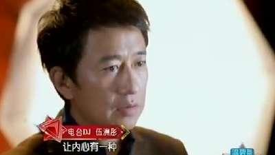 中国台湾齐豫《欢颜》-为中国歌唱