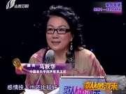 《歌从黄河来》20120318:曾亚梅《马桑树儿搭灯台》