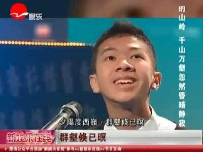 香港中学生梁逸峰诗朗诵鬼畜版图片