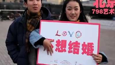 《LOVE》爱在街边 综合篇